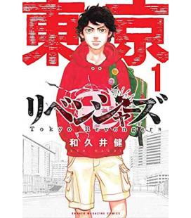 Tokyo Revengers Vol. 1