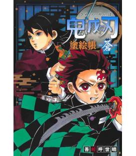 Kimetsu no Yaiba (Demon Slayer) Nurie-cho - Livre de coloriage