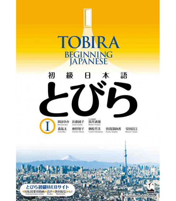 Tobira 1: Beginning Japanese - Textbook - Shokyu Nihongo - Ressources en ligne inclus