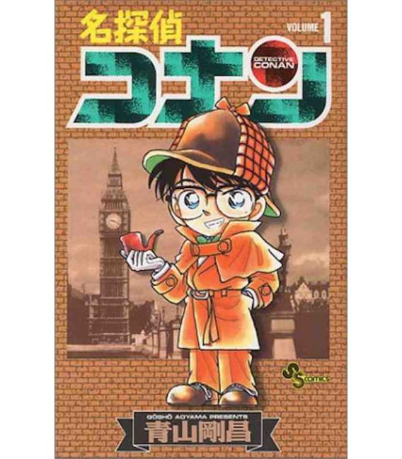 Détective Conan (Vol. 1)