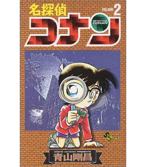 Détective Conan (Vol. 2)