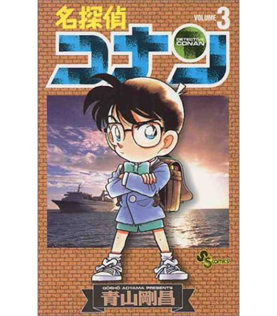 Détective Conan (Vol. 3)