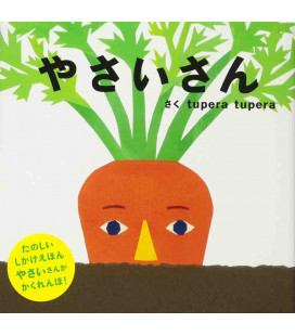 Yasai-san - Tupera Tupera - Histoire illustrée en japonais