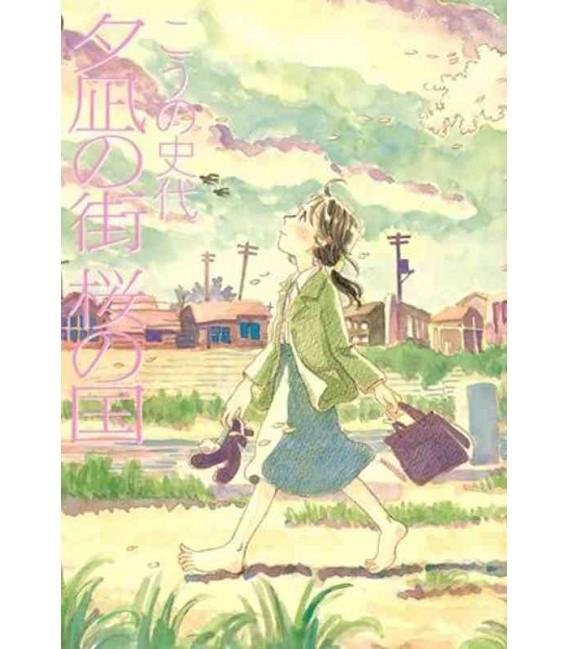 Yunagi no Machi, Sakura no Kuni - Le Pays Des Cerisiers