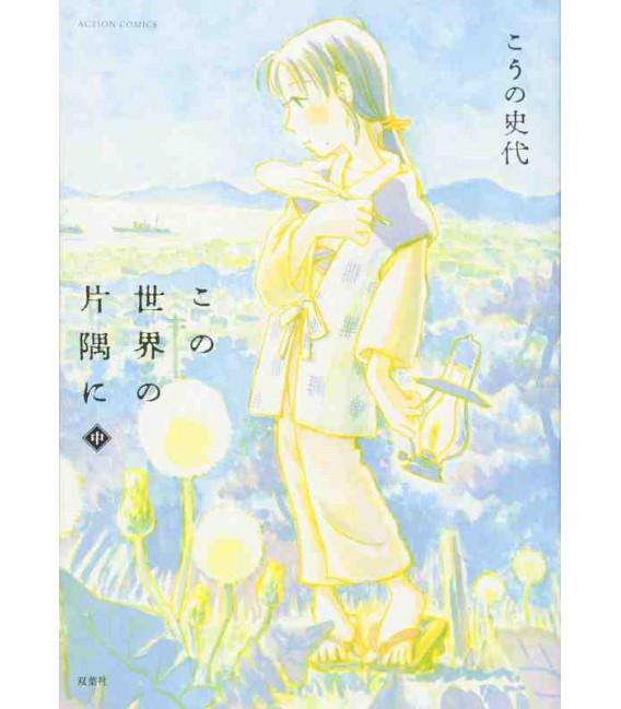 Kono Sekai no Katasumi ni Vol.2 - In This Corner of the World