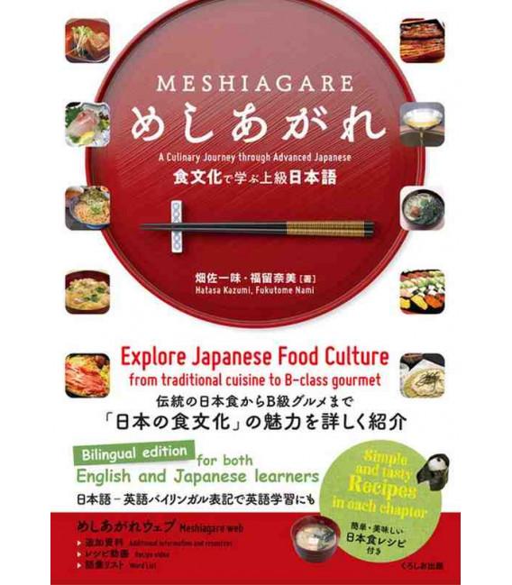 Meshiagare - A Culinary Journey through Advanced Japanese - Bilingual edition -QR code inclus