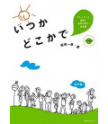 One Day Somewhere: Studying Japanese Naturally through Stories and Activities - CD inclus