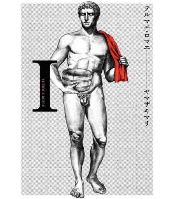 Thermae Romae - Vol. 1