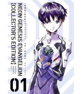 Neon Genesis Evangelion Vol. 1 - Collector's Edition