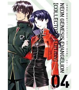 Neon Genesis Evangelion Vol. 4 - Collector's Edition