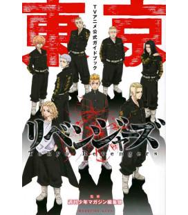 Tokyo Revengers - TV Anime Official Guide Book