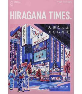 Hiragana Times Nº418 - Août 2021 - Magazine bilingue japonais / anglais