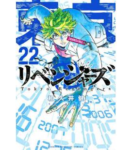 Tokyo Revengers Vol. 22
