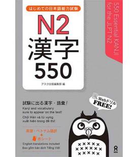 550 Essential Kanji for the JLPT N2 - simulateurs d'examen et audio à télécharger