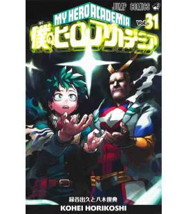 My Hero Academia Vol. 31