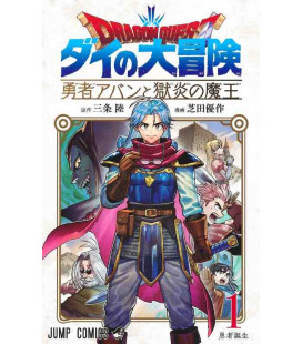 Dragon Quest - The Adventure of Dai - Yuusha Avan to Gokuen no Maou - Vol.1
