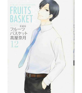 Fruits Basket Vol.12 - Collector's Edition