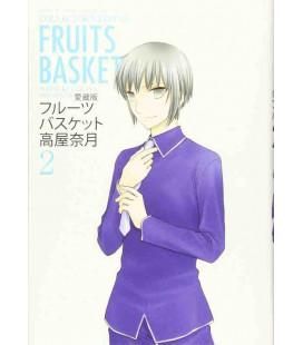 Fruits Basket Vol.2 - Collector's Edition
