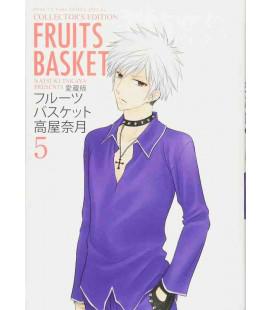 Fruits Basket Vol.5 - Collector's Edition