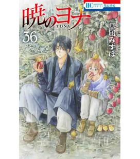 Akatsuki no Yona Vol.36 (Princesse de l'aube)
