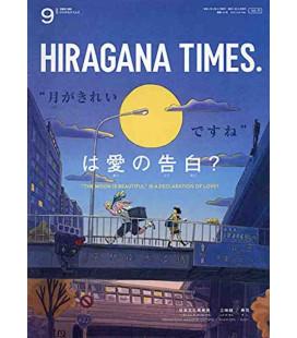 Hiragana Times Nº419 - Septembre 2021 - Magazine bilingue japonais / anglais