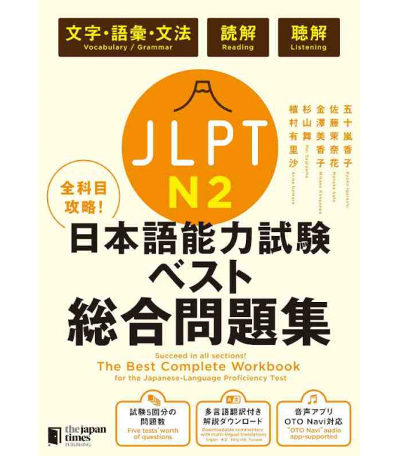 JLPT - Japanese Language Proficiency Test N2 - The Best Complete Workbook - Audio Inclus
