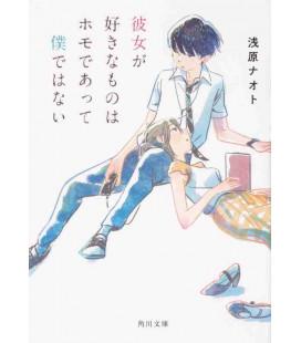 Kanojo ga sukina mono wa homodeatte bokude wa nai - Roman japonais écrit par Asahara Naoto