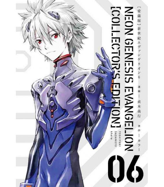 Neon Genesis Evangelion Vol. 6 - Collector's Edition