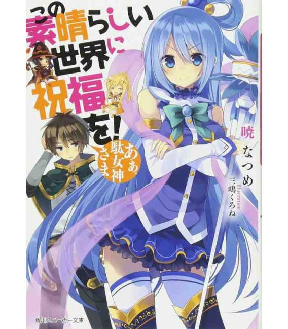 Kono subarashi sekai ni shukufuku wo! Vol.1 - Roman japonais écrit par Akatsuki Natsume