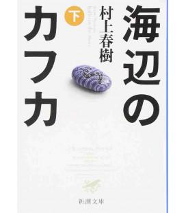 Umibe no Kafka Vol.2 - Kafka sur le rivage - Roman japonais écrit par Haruki Murakami