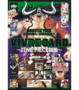 One Piece Vivre Card - Booster Pack - Attouteki Senryoku! Hyakuju Kaizokudan