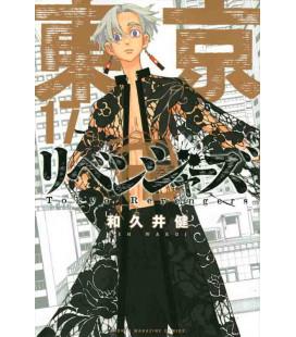 Tokyo Revengers Vol. 17