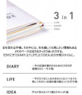 Jibun Techo Kokuyo - Agenda Semainier 2022 - Diary + Life + Idea set - A5 Slim - Couleur rose