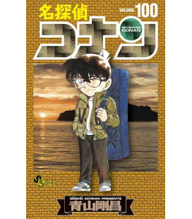 Détective Conan (Vol. 100)