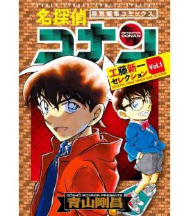 Détective Conan Shinichi Kudo Selection Vol.1