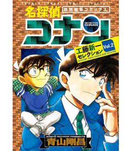 Détective Conan Shinichi Kudo Selection Vol.2