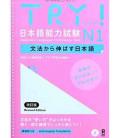 Try! N1 - Edition révisée