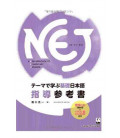 A New Approach to Elementary Japanese Vol.1 and Vol 2 (Teacher's book) - 2 CD-ROMs inclus - NEJ