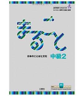 Marugoto: Niveau Intermédiaire 2- B1 (Livre único)