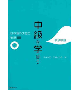 Chukyu o Manabo - Nihongo no Bunkei to Hyogen 82 - Sentence Patterns and Expressions (CD inclus)