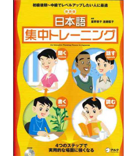 Nihongo shuuchuu training (An intensive Training Course in Japanese) - CD inclus