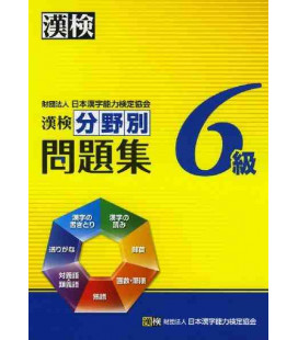 Kanken 6 Kyu Bunyabetsu Mondaishu (Exercices spécifiques pour le Kanji Kentei Niveau 6)