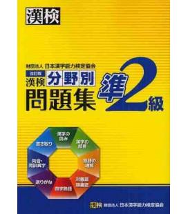 Kanken Jun 2 Kyu Bunyabetsu Mondaishu (Exercices spécifiques pour le Kanken Niveau Pré-2)