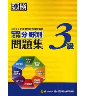 Kanken 3 Kyu Bunyabetsu Mondaishu (Exercices spécifiques pour le KanJI Kentei Niveau 3)