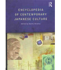 Encyclopedia of Contemporary Japanese Culture