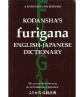 Kodansha's Furigana English-Japanse Dictionary