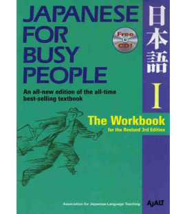Japanese for Busy People 1. The Workbook (Revised 3rd. Edition) - CD inclus