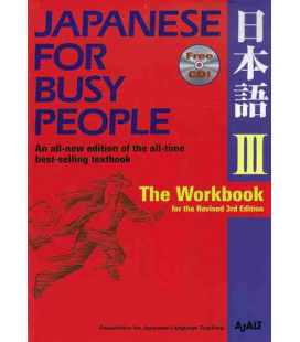 Japanese for Busy People 3. The Workbook (Revised 3rd. Edition) - CD inclus