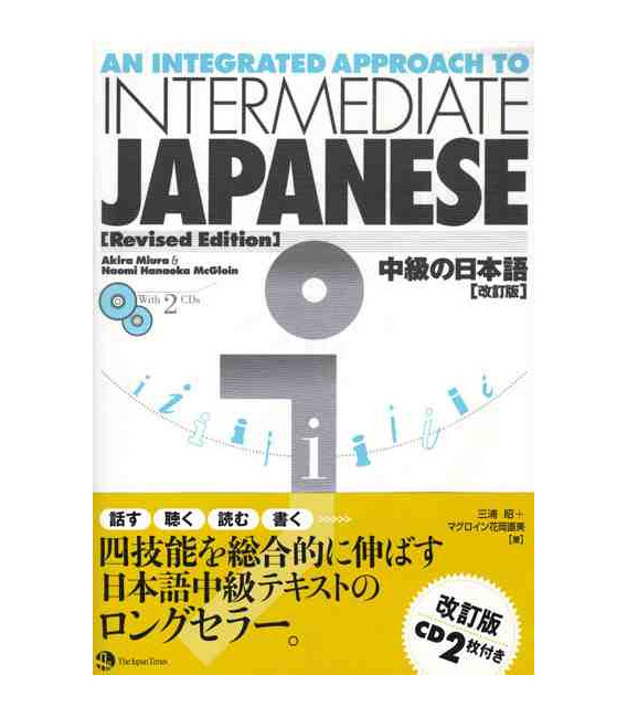 An Integrated Approach to Intermediate Japanese (Revised Edition) - 2 CDs inclus