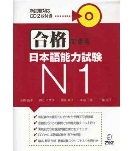 Gokaku Dekiru (Préparation JLPT Niveau 1) - CD inclus